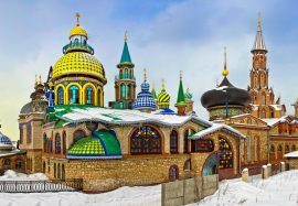 Храм всех религий