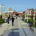 Парк 1000-летия Казани