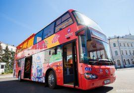 turisticheskiy_avtobus_v_kazani
