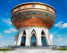 Обзорная площадка Нового Дворца Бракосочетания