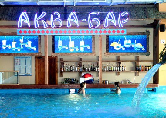 Аквапарк Ривьера 7