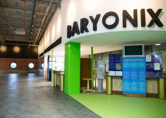 Аквапарк Baryonix 2