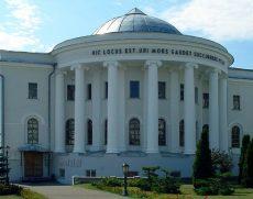 Музей кафедры нормальной анатомии КГМУ