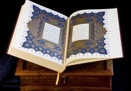 muzey-islamskoy-kulturyi3