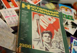 muzey-sotsialisticheskogo-byita2