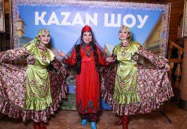 shou-kazan