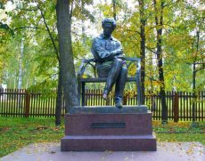 Загородная поездка в музей-заповедник А.С. Пушкина в с.Болдино