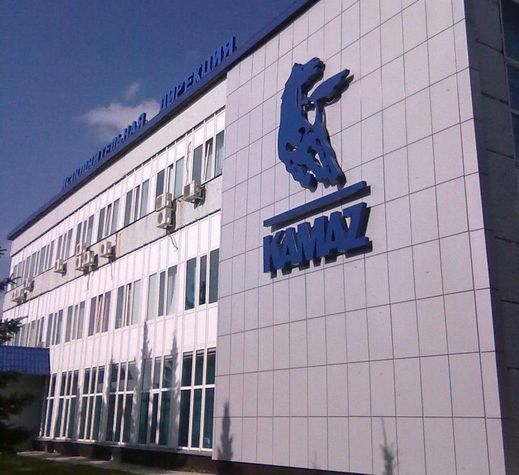 Загородная поездка на завод «Камаз» 4