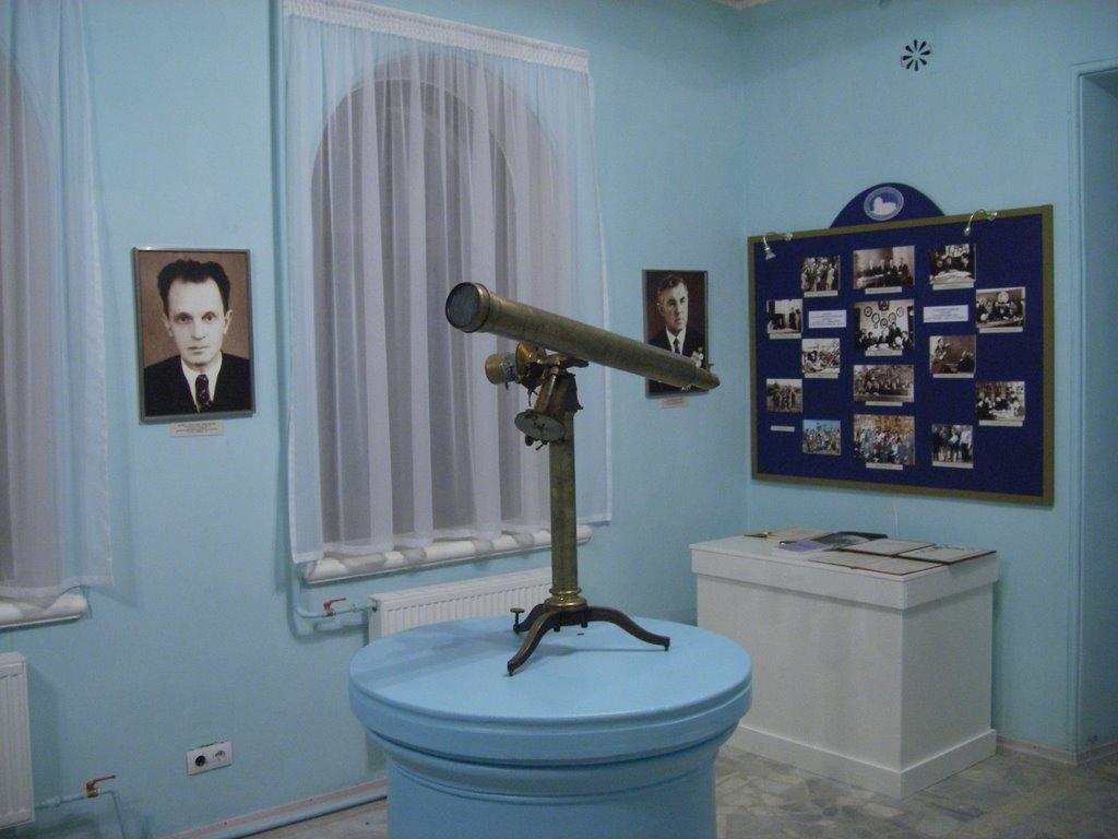 Загородная экскурсионная поездка в астрономическую обсерваторию им. В.П.Энгельгардта 3