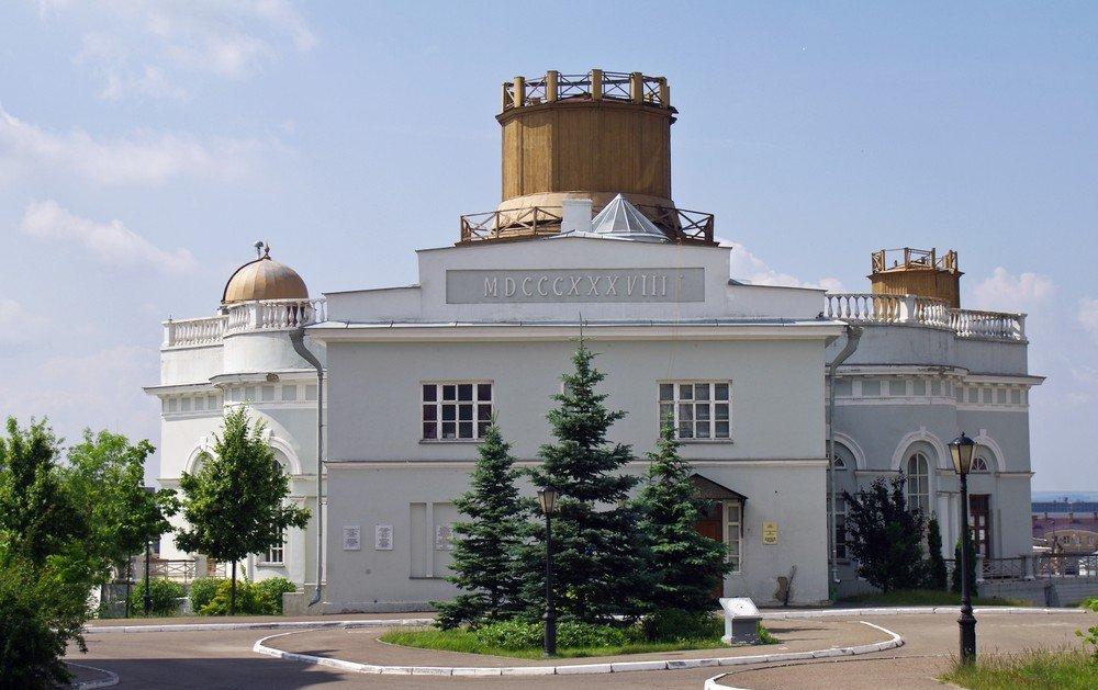 Загородная экскурсионная поездка в астрономическую обсерваторию им. В.П.Энгельгардта 2