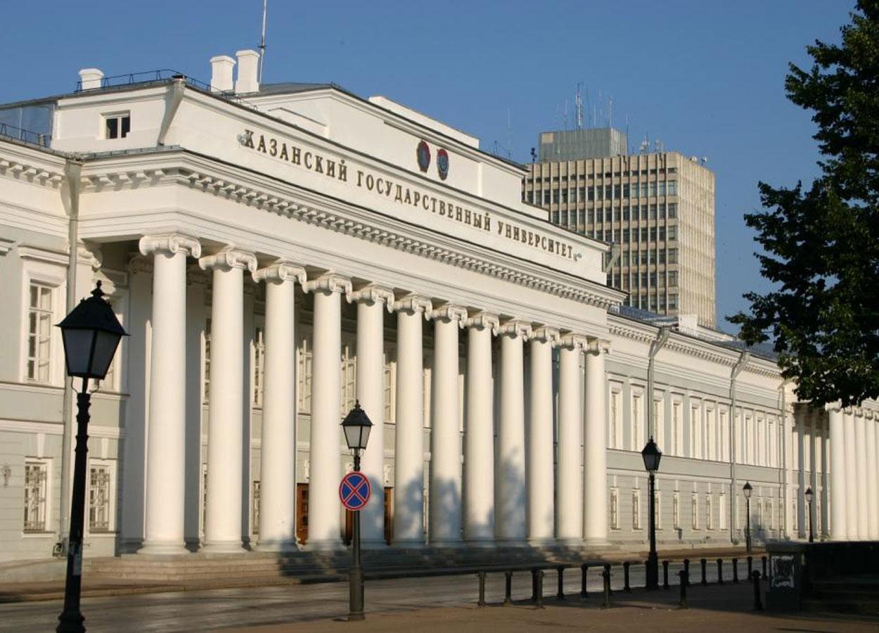 Экскурсия в университетский городок и Казанский планетарий 3
