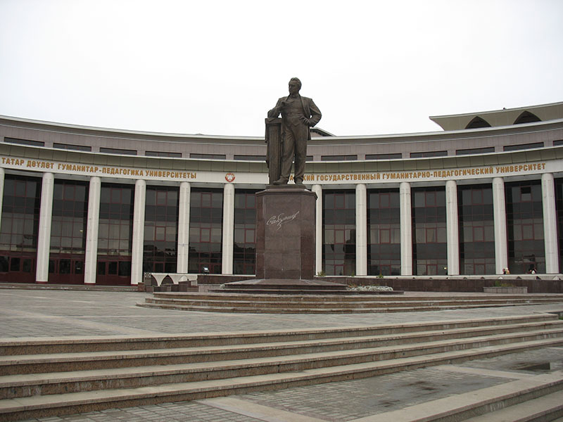 Экскурсия в университетский городок и Казанский планетарий 1
